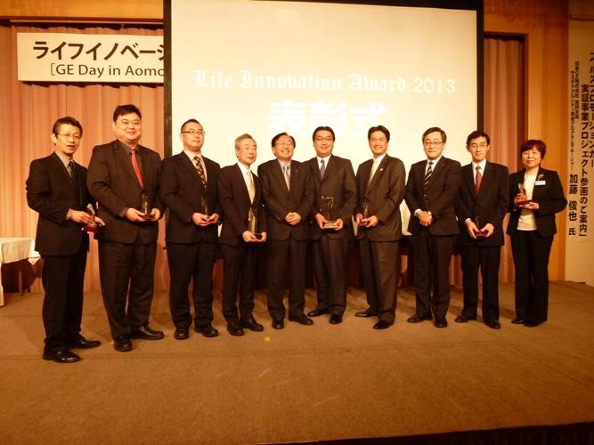 三村知事と全受賞者の集合写真