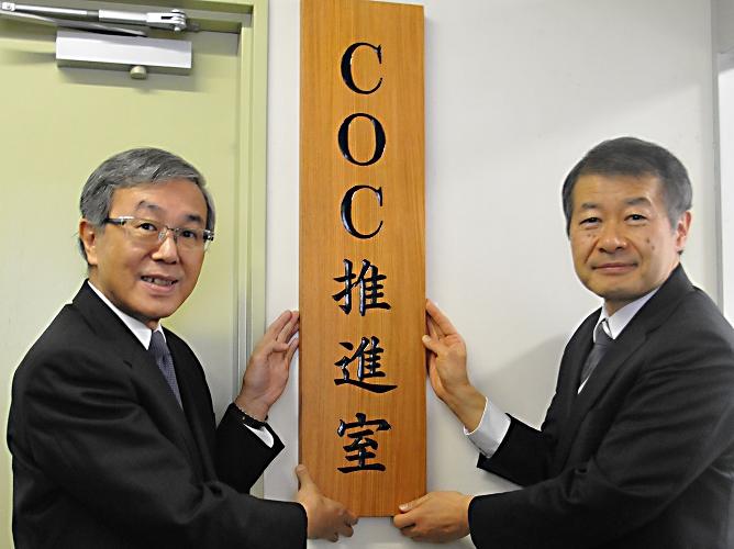 coc01