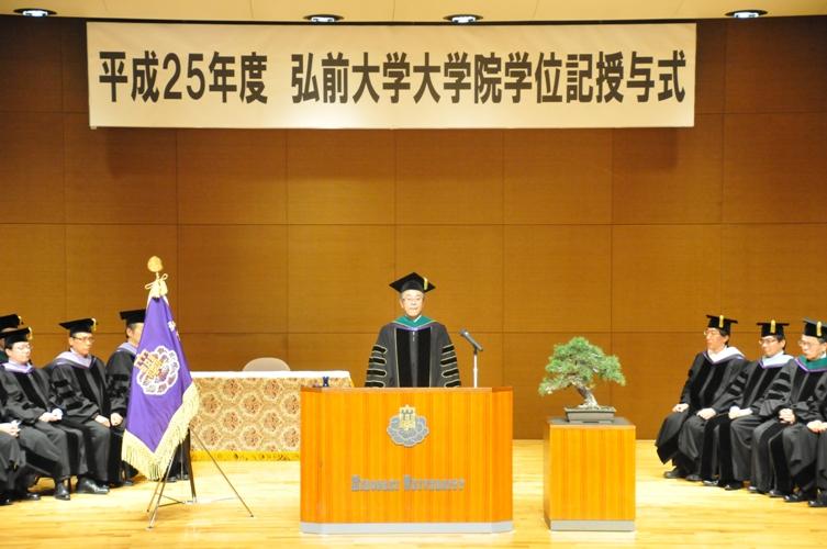 平成25年度大学院学位記授与式告辞(平成26年3月20日)