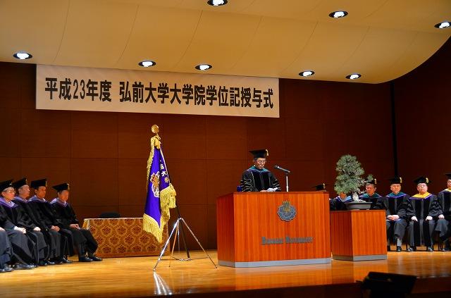 平成23年度大学院学位記授与式告辞(平成24年3月23日)