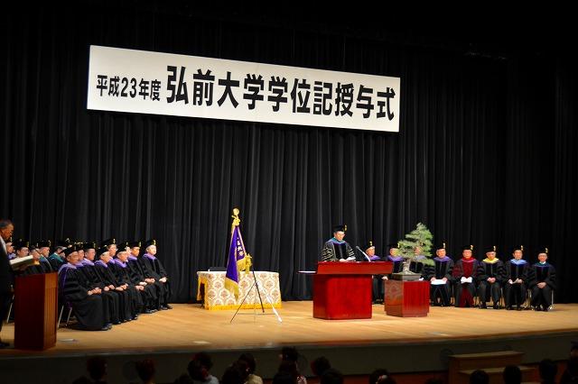 平成23年度学位記授与式告辞(平成24年3月23日)