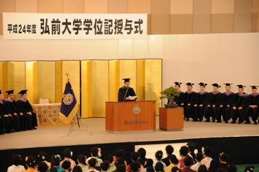 平成24年度学位記授与式(平成25年3月22日)