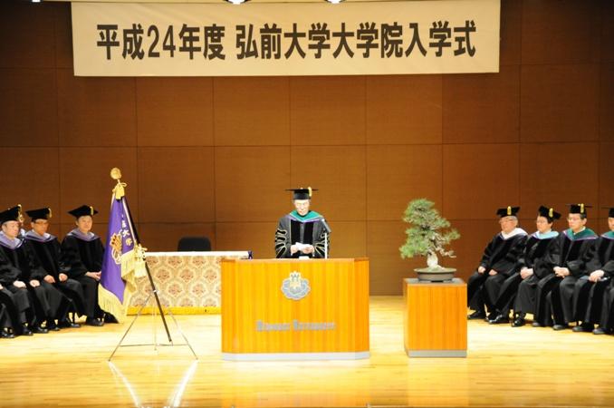 平成24年度大学院入学式告辞(平成24年4月3日)