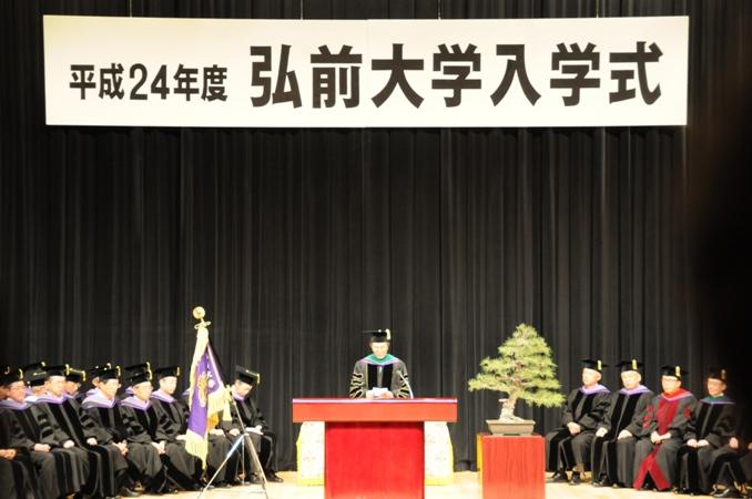 平成24年度入学式告辞(平成24年4月3日)