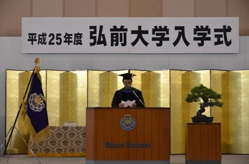 平成25年度入学式告辞(平成25年4月9日)