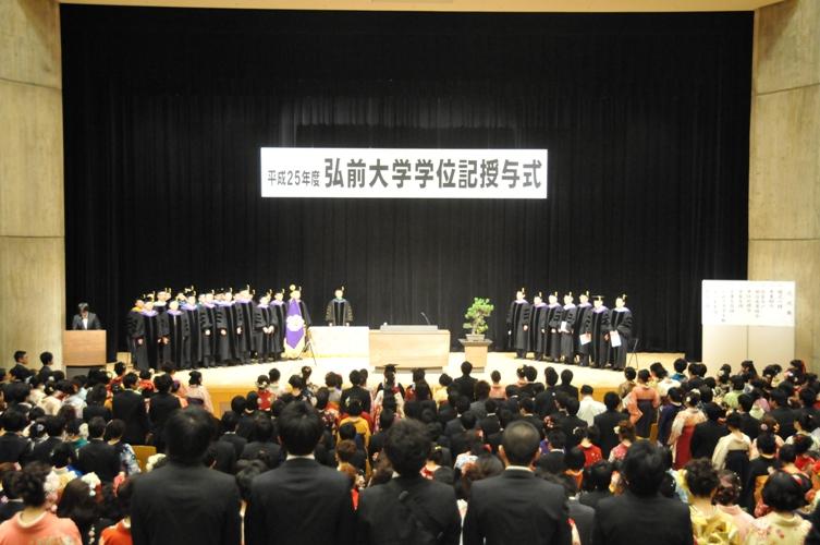 平成25年度学位記授与式告辞(平成26年3月20日)