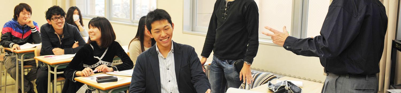 弘前大学 人文社会科学研究科