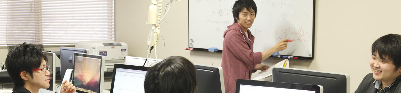 弘前大学 理工学研究科