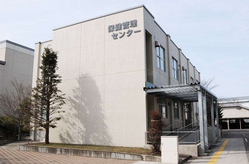 弘前大学 保健管理センター