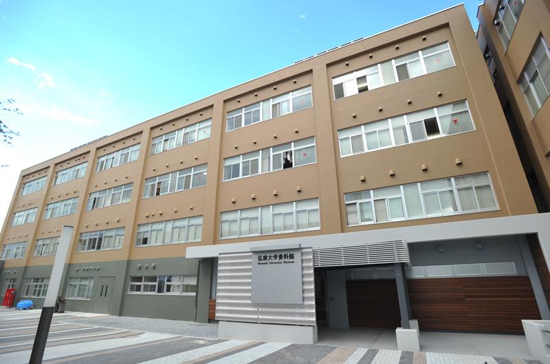弘前大学 資料館