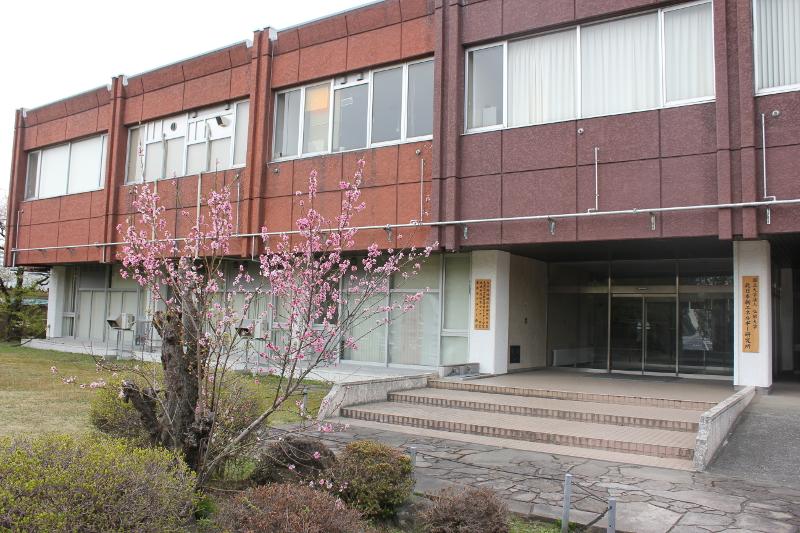 弘前大学 北日本新エネルギー研究所