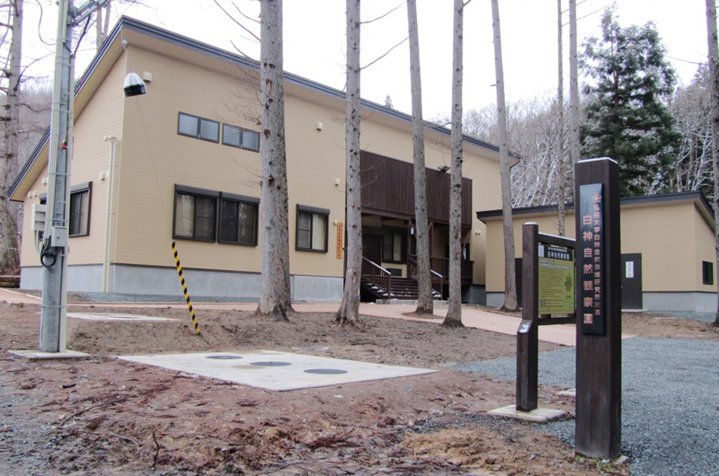 農学生命科学部附属 白神自然環境研究センター
