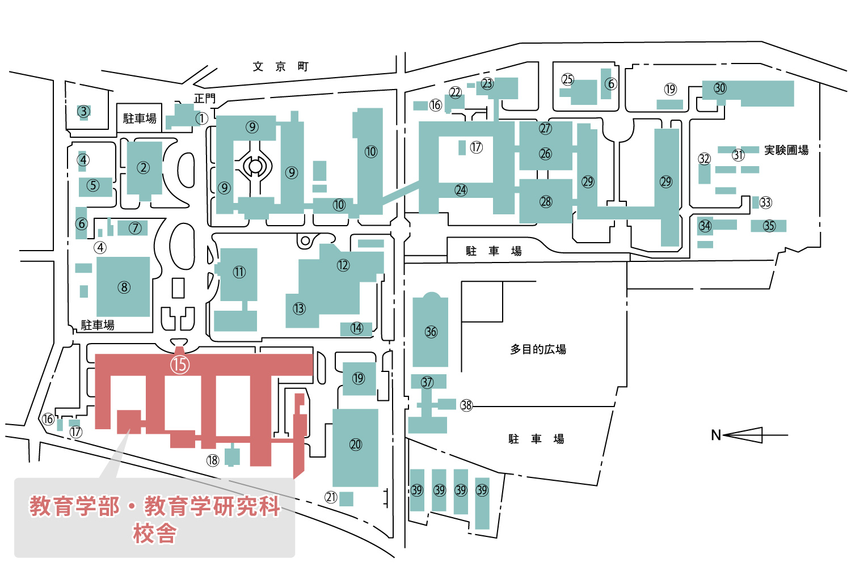 教育学部校舎 文京町地区キャンパスマップ