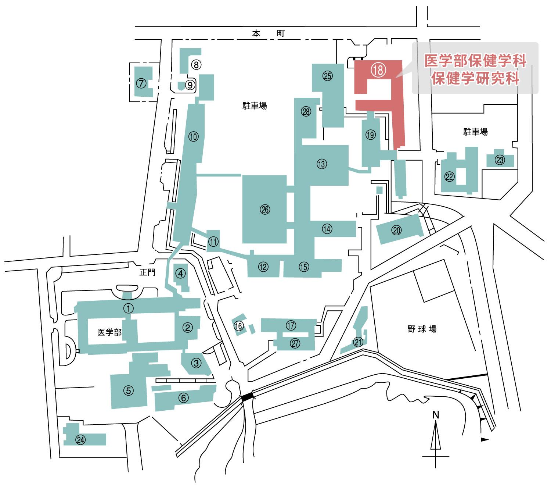医学部保健学科 本町地区キャンパスマップ