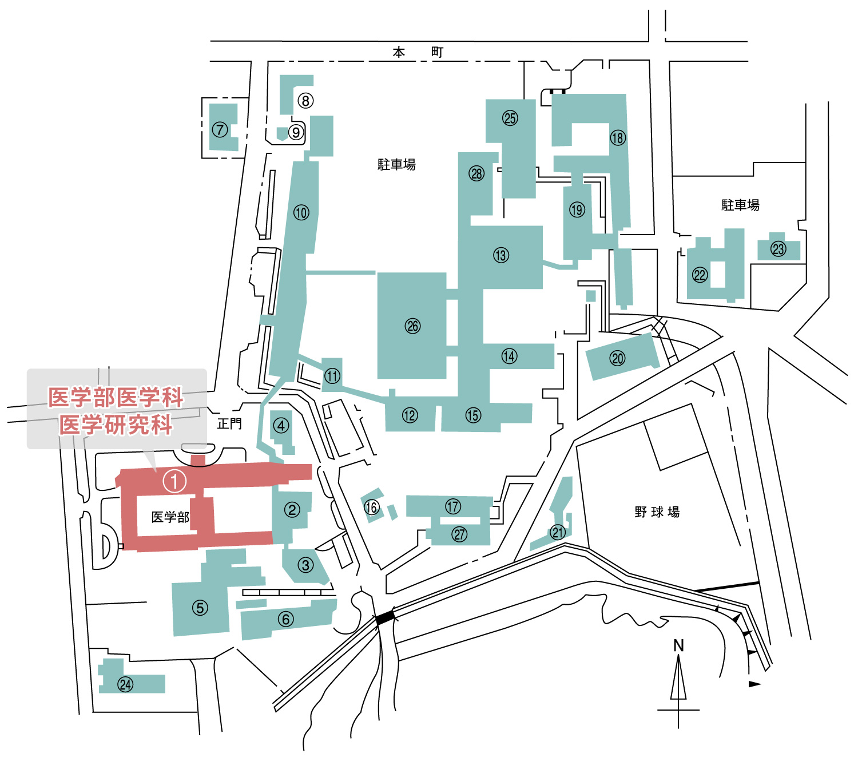 医学部医学科 本町地区キャンパスマップ