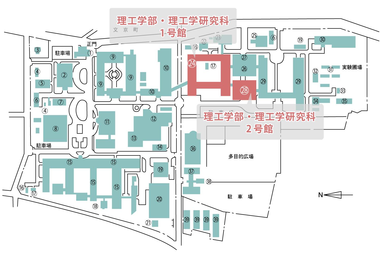 理工学部 文京町地区キャンパスマップ