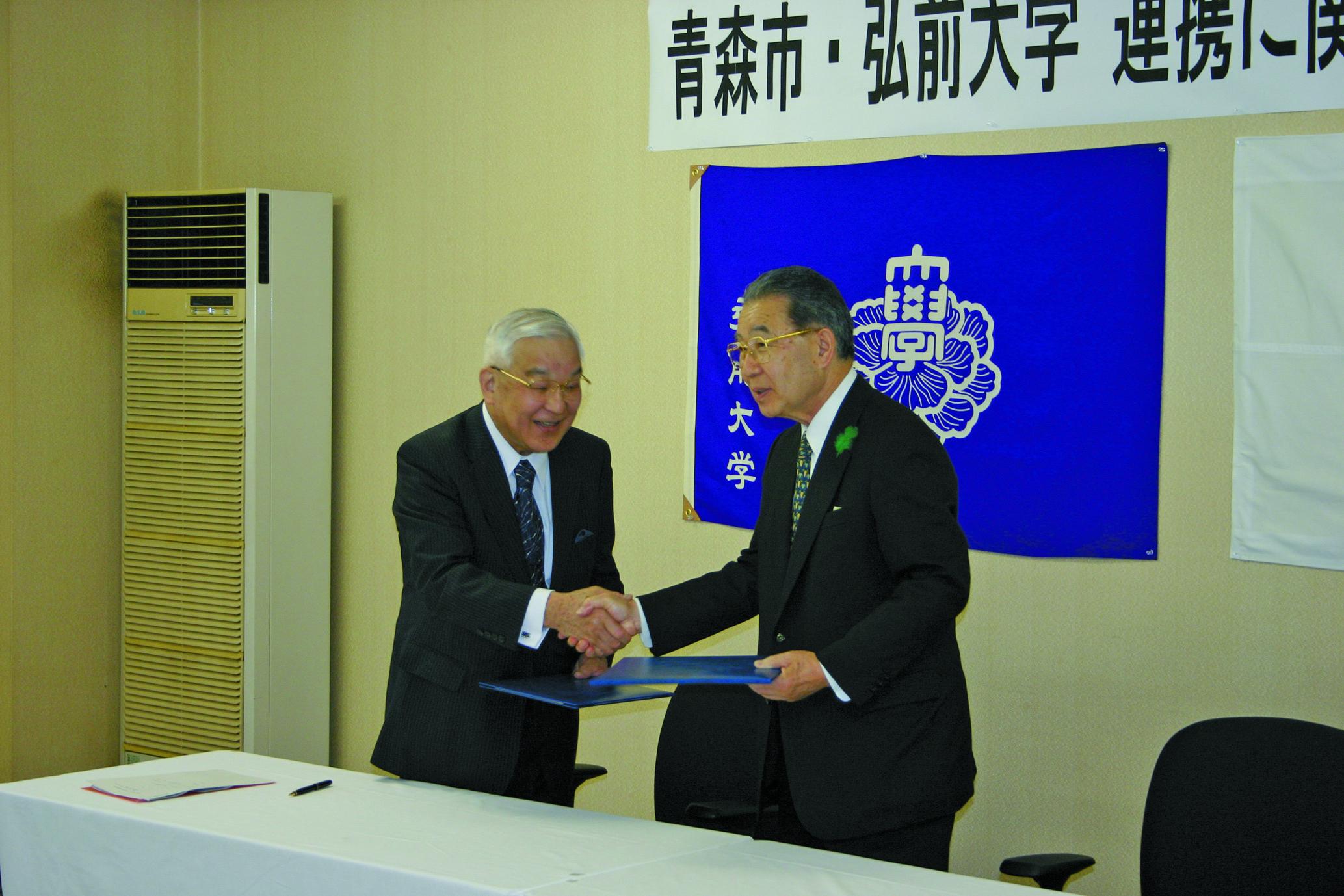 青森市との連携に関する協定を締結(平成19年5月7日)