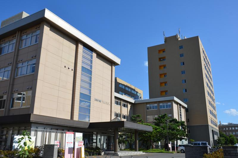 弘前大学 理工学部