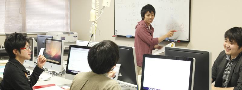 理工学研究科(博士前期・後期課程)