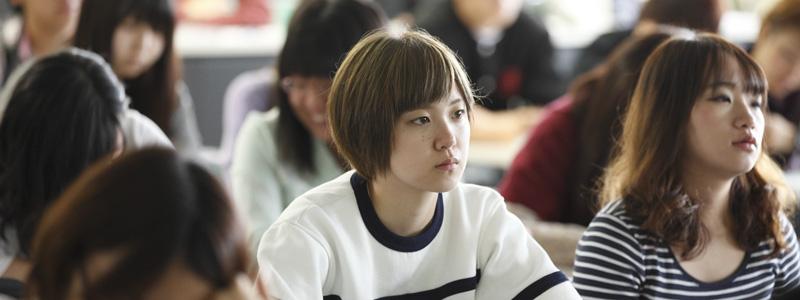 弘前大学 人文社会科学部