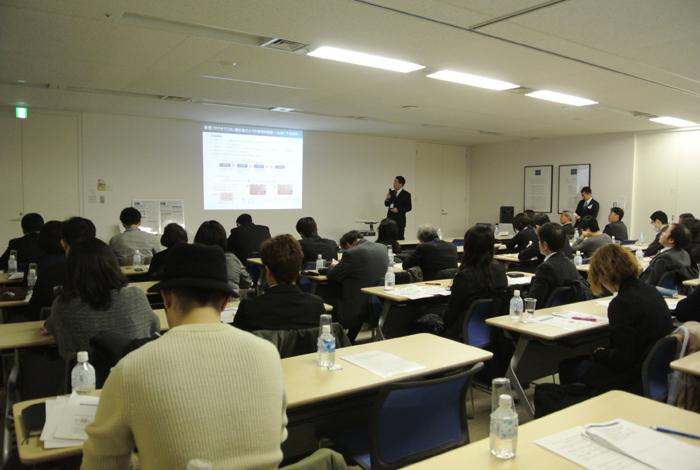 02_研究成果について説明する後藤主任研究員