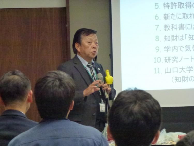 国立大学法人山口大学 大学研究推進機構 知的財産センター長 佐田 洋一郎 氏