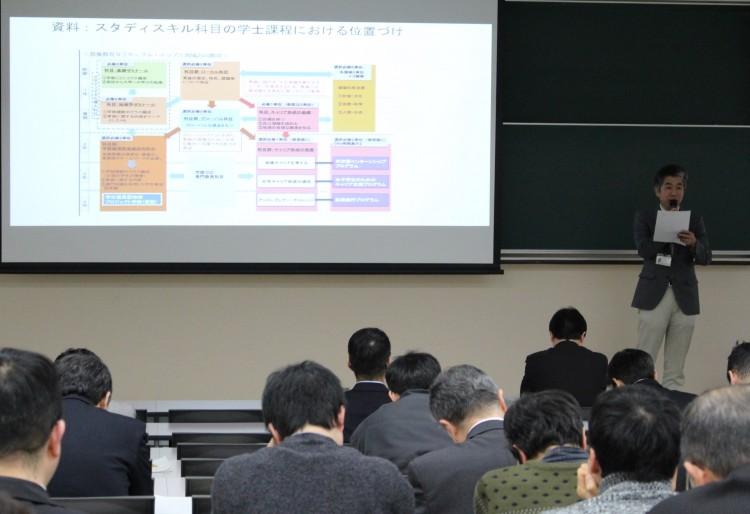 弘前大学農学生命科学部 藤﨑浩幸先生
