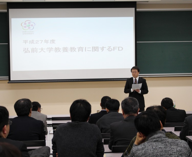 弘前大学理事(教育担当)伊藤成治先生