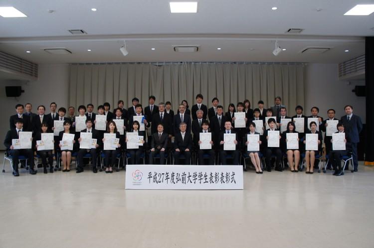 佐藤学長(前列右から8人目)と受賞者ら