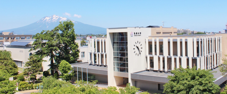 弘前大学イメージ図