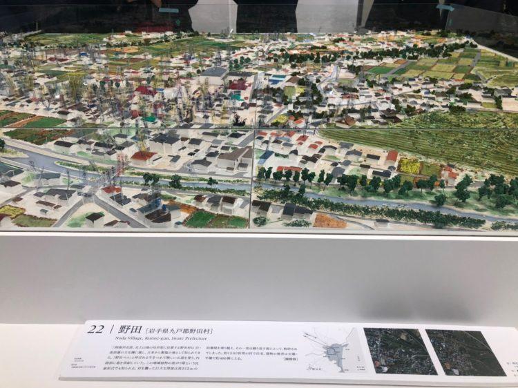 震災前の野田村ミニチュア模型