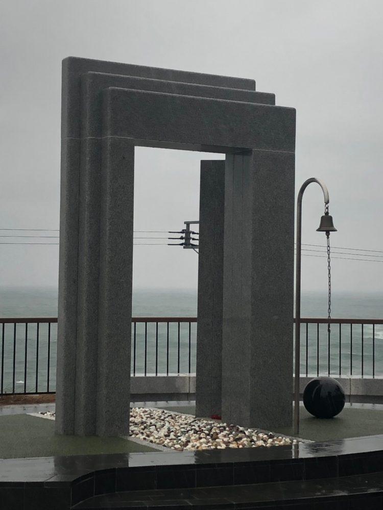東日本大震災大津波記念碑