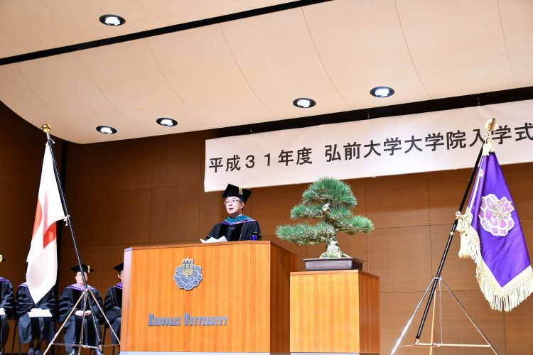 平成31年度弘前大学大学院入学式