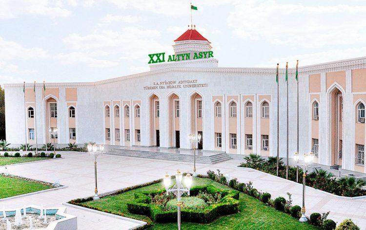 トルクメニスタン農科大学の写真