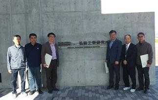 青森県産業技術センター弘前工業研究所の視察