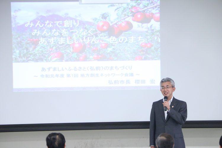 講演する櫻田弘前市長