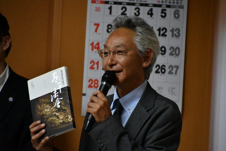弘前大学原准教授