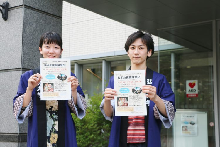 弘大囃子組の学生