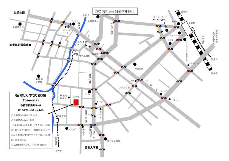 弘前大学文京荘 アクセスマップ