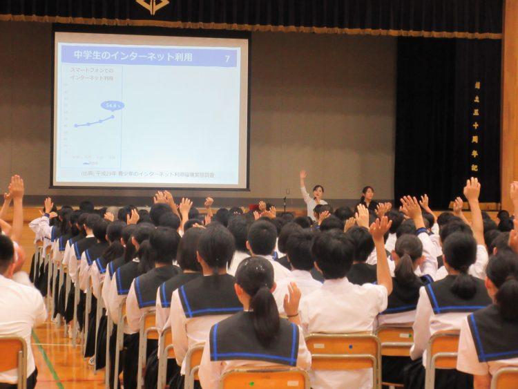 第5中学校での講演