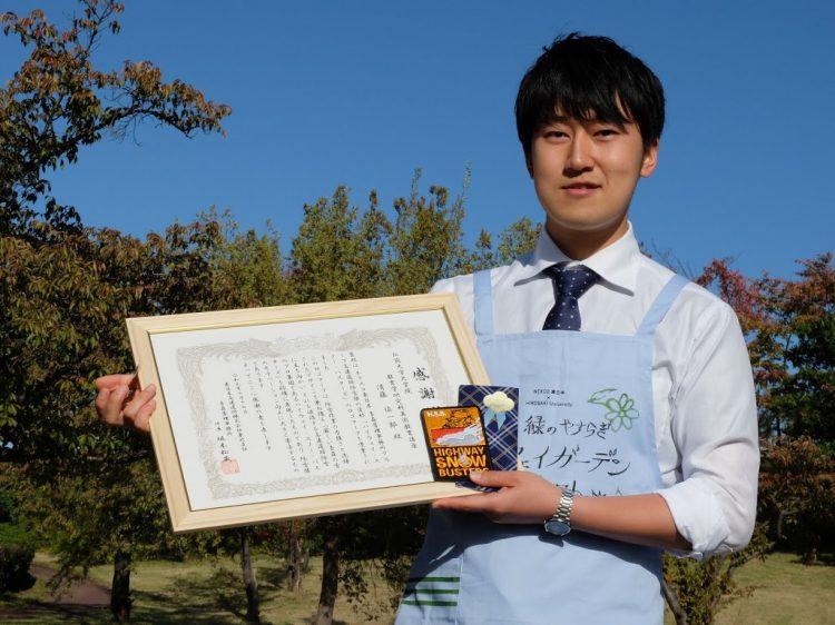 表彰状と清藤さん