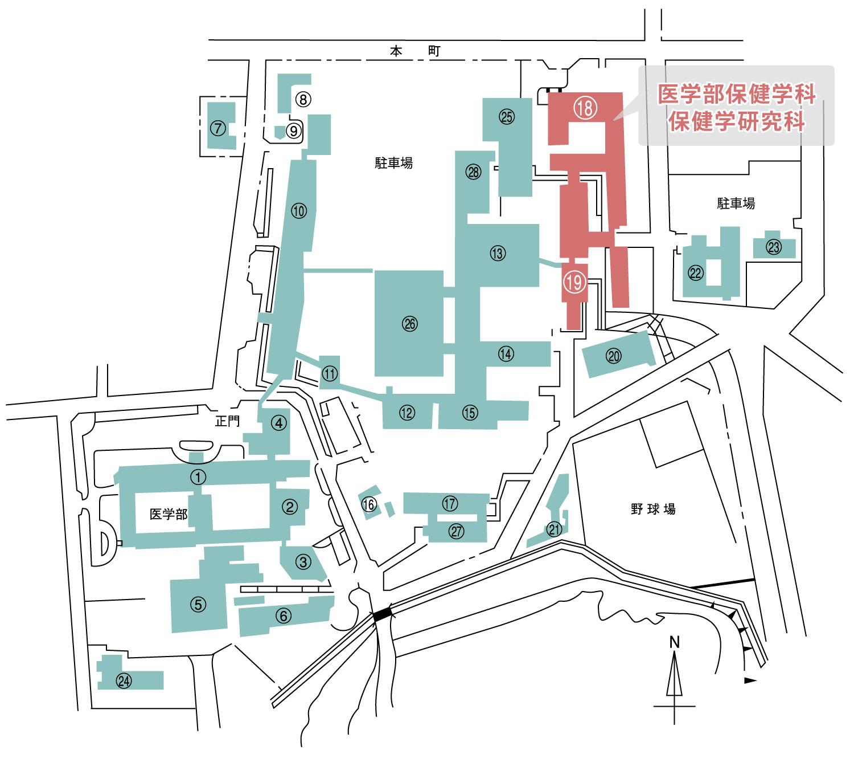 保健学研究科 本町地区キャンパスマップ