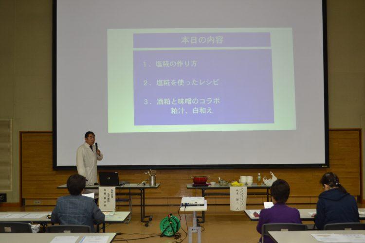 レシピ説明をする料理研究家の坂本氏