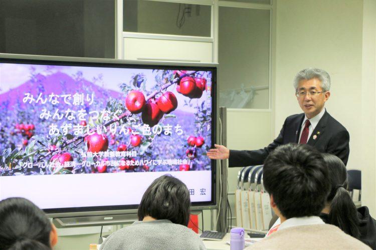講義をする櫻田市長