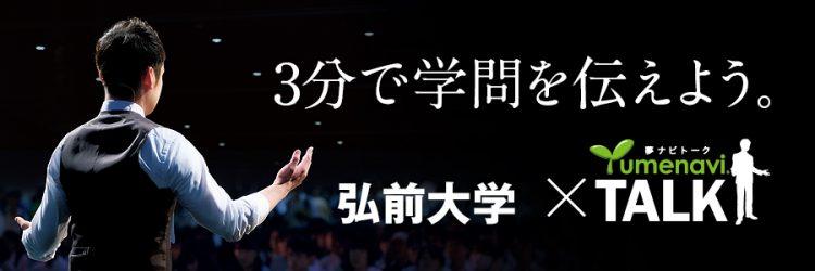 講義 動画 ナビ 夢 大学教授の講義30分動画が2,200本! Webで視聴する学問研究のカタチ 株式会社フロムページのプレスリリース