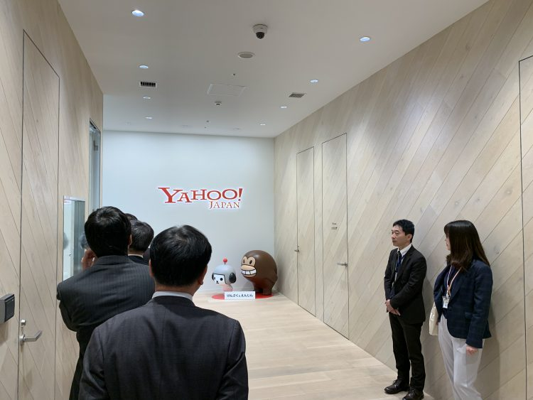 ヤフー株式会社八戸センター