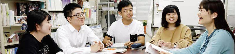 弘前大学 医学部心理支援科学科