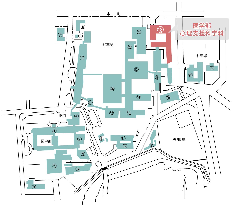 弘前大学 医学部心理支援科学科 本町キャンパスマップ