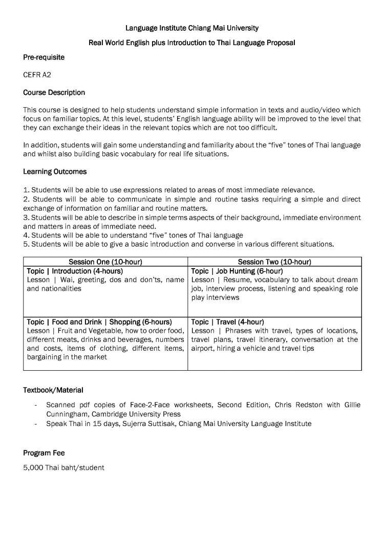チェンマイ大学プログラム