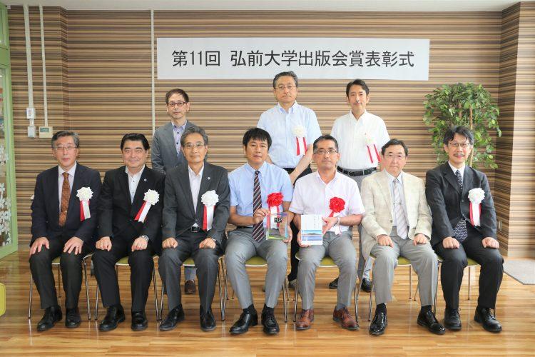 出席者の集合写真
